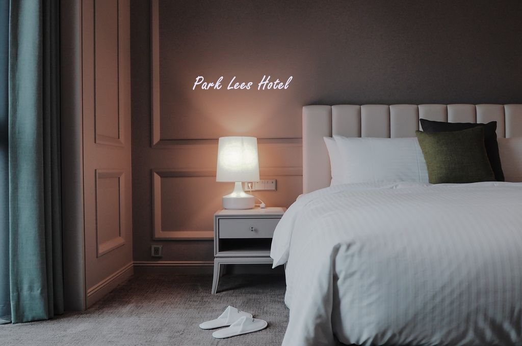 帕可麗酒店PARK LEES HOTEL ▎高雄住宿|頂級設計精品酒店,一晚感官之旅。