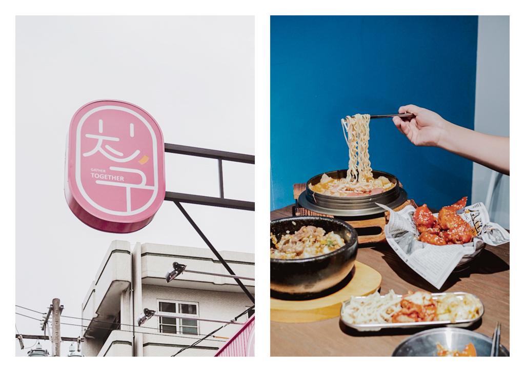 大花說台中沁咕們豐原美食餐廳韓式料理04.png