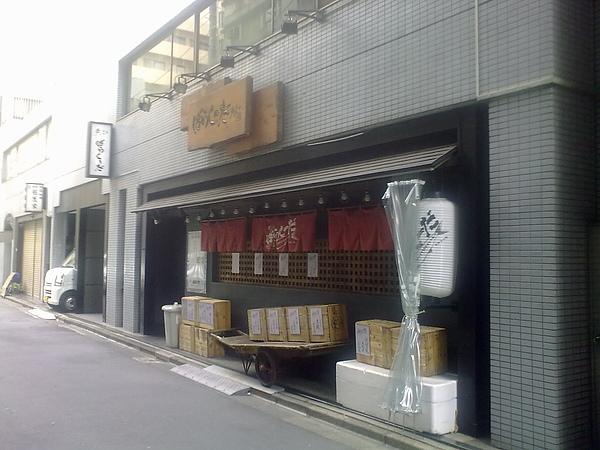 20100829474.jpg