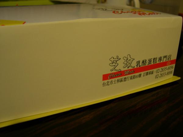 DSCN1187.JPG