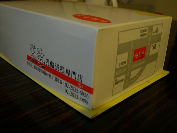 DSCN1188.JPG