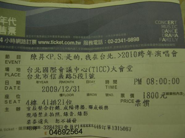 DSCN1242.JPG