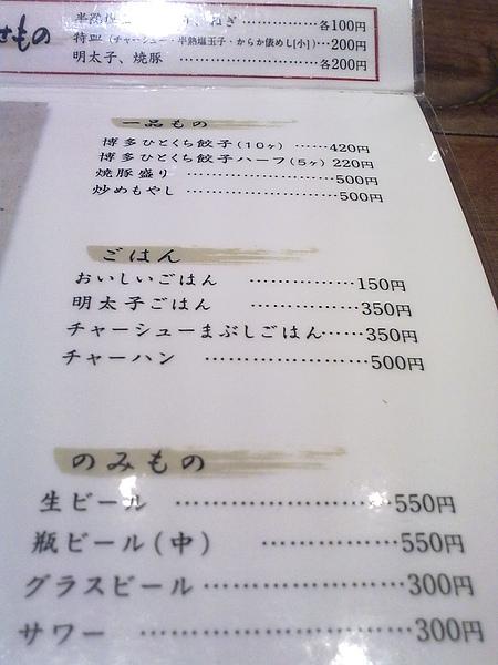 20100827355.jpg