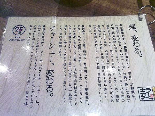20100827346.jpg