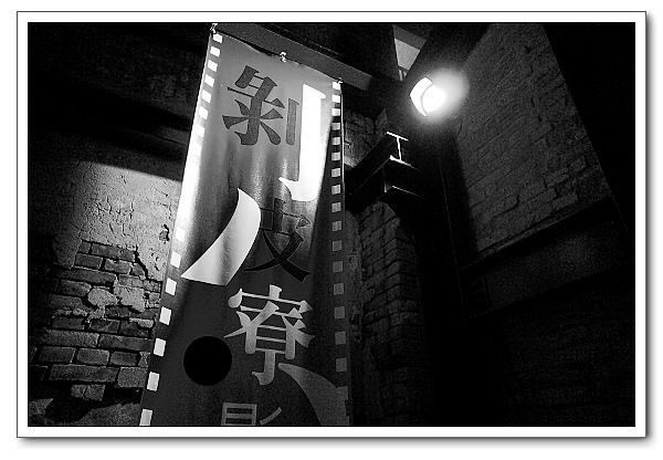 萬華剝皮寮-04.jpg