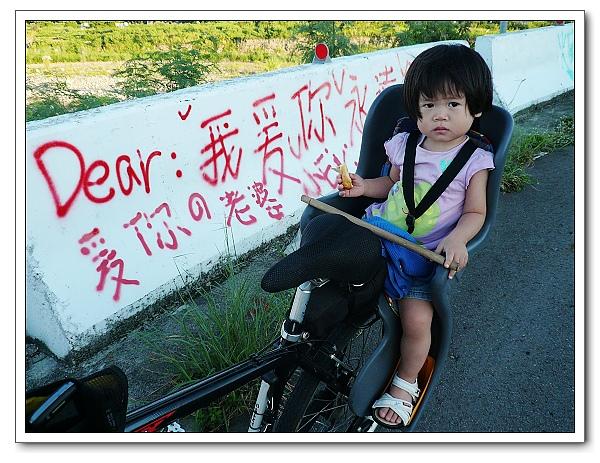 小球初次單車遠征-04.jpg