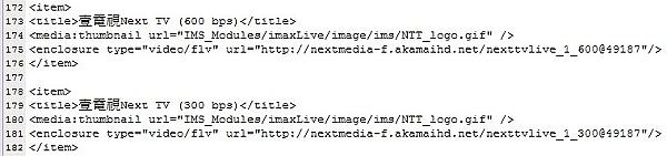 FileZilla-06.jpg