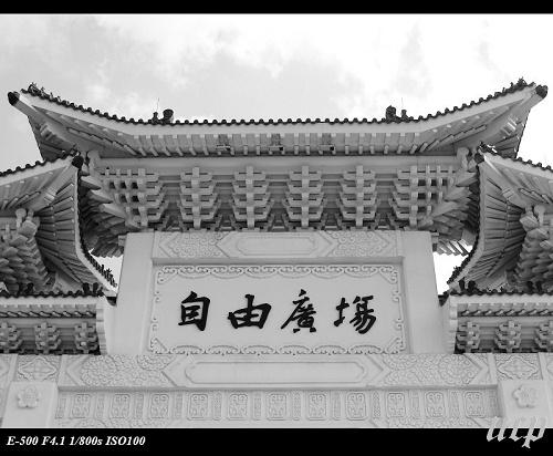 中正紀念堂15