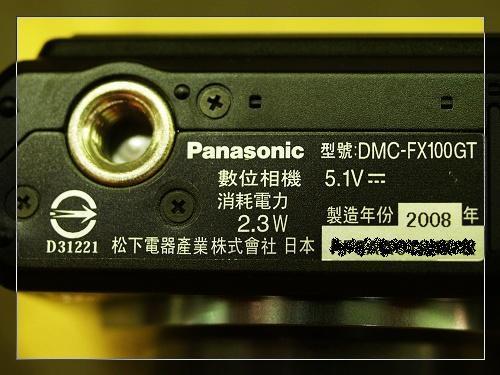 FX100-05.jpg