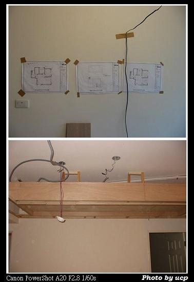 新家裝潢part01_05.jpg