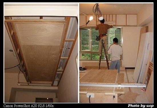 新家裝潢part01_04.jpg