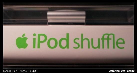 shuffle02.jpg