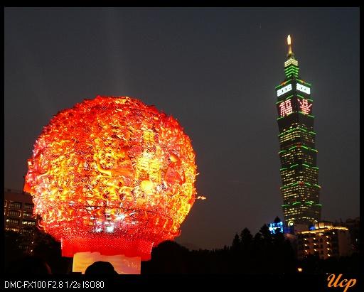 台北燈節01.jpg