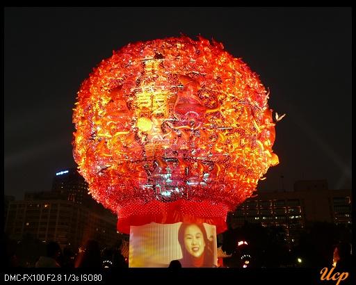 台北燈節02.jpg