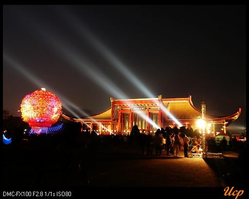 台北燈節03.jpg