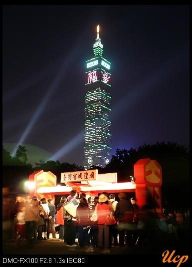 台北燈節04.jpg