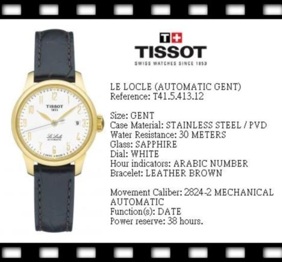 TISSOT_LE LOCLE.jpg