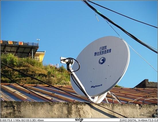 合歡山收強震資料019.jpg