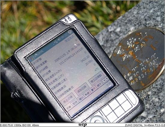 合歡山收強震資料023.jpg