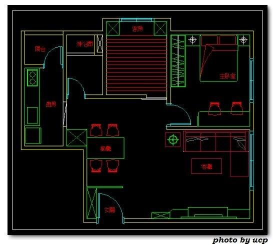 新居裝潢規劃.jpg
