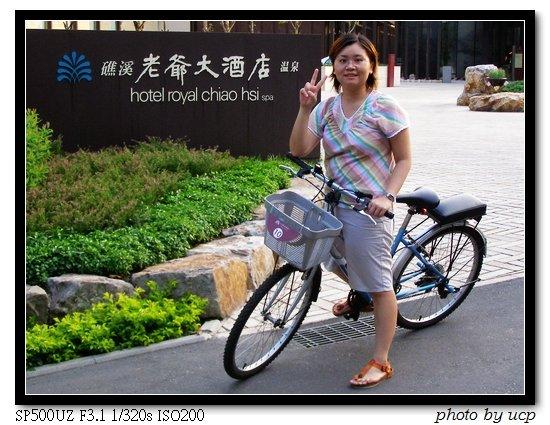 單車趣01.jpg