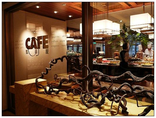 cafebuffet01.jpg