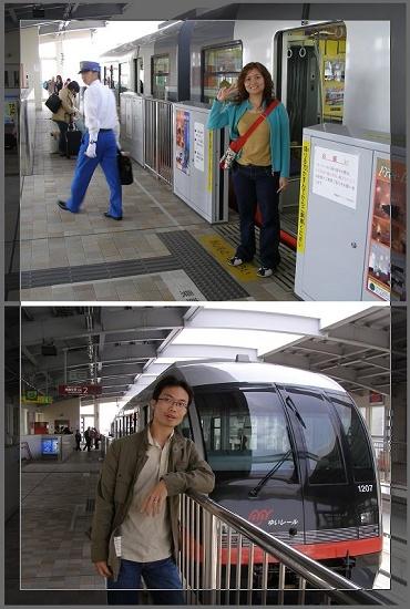 沖繩之旅01.jpg