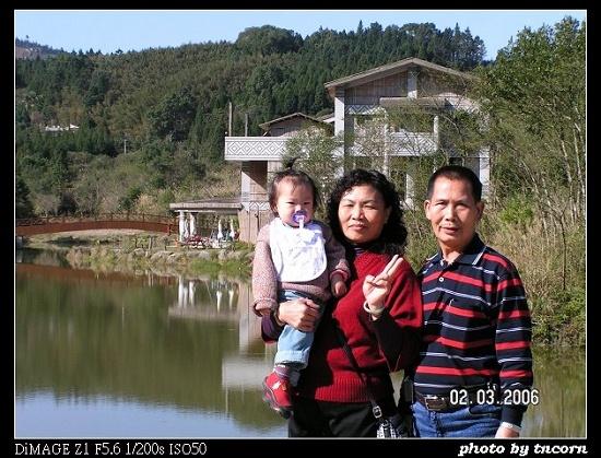 2006新春全家旅遊08.jpg