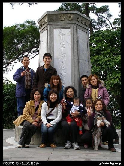 2006新春全家旅遊01.jpg
