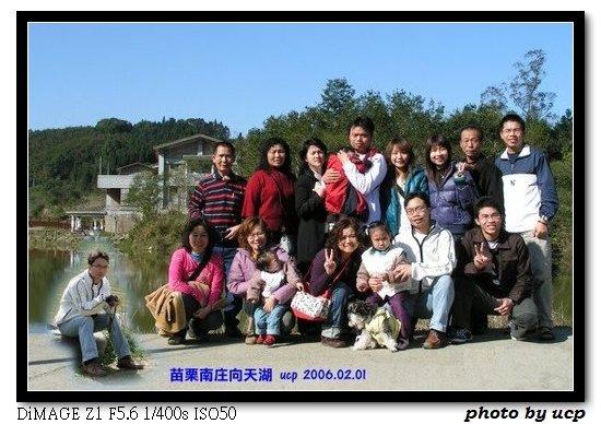 2006新春全家旅遊00.jpg