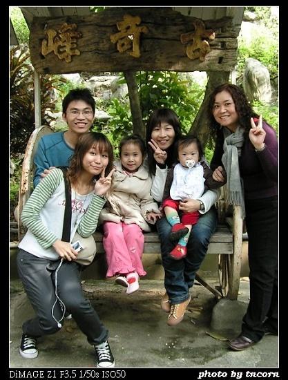 2006新春全家旅遊12.jpg