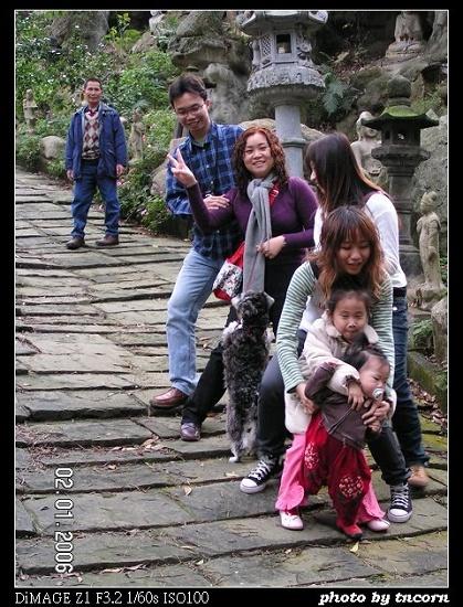2006新春全家旅遊11.jpg