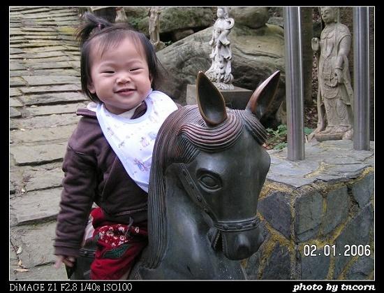 2006新春全家旅遊10.jpg