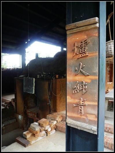 華陶窯17.jpg