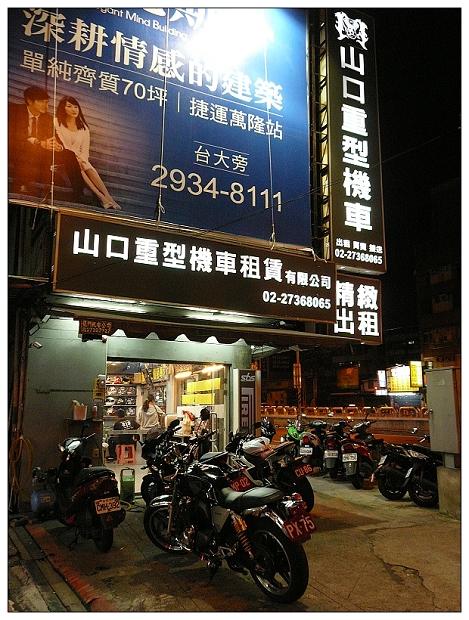 20110708moto-17.jpg