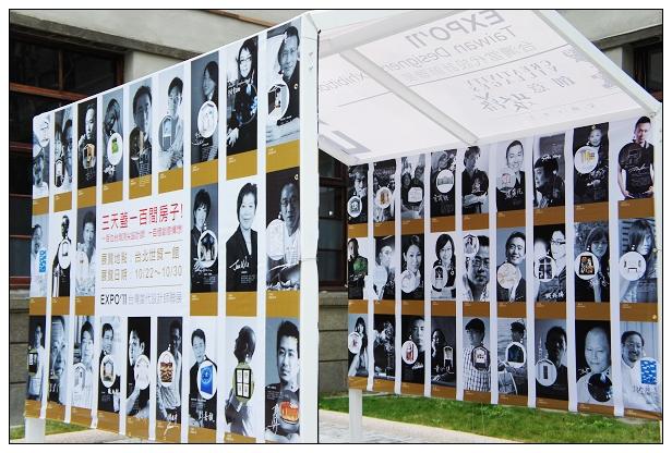 2011IDAtaipei-03.jpg