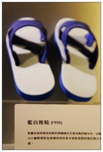 2011IDAtaipei-12.jpg