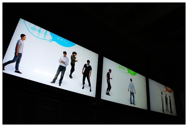2011IDAtaipei-19.jpg