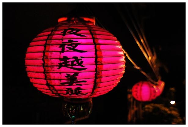 20111029九份之旅-32.jpg