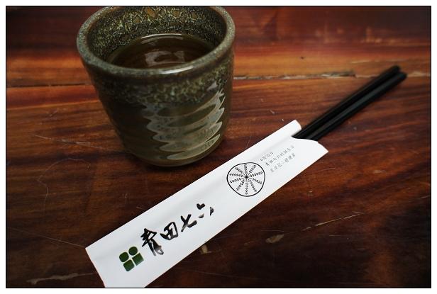 青田七六-01.jpg