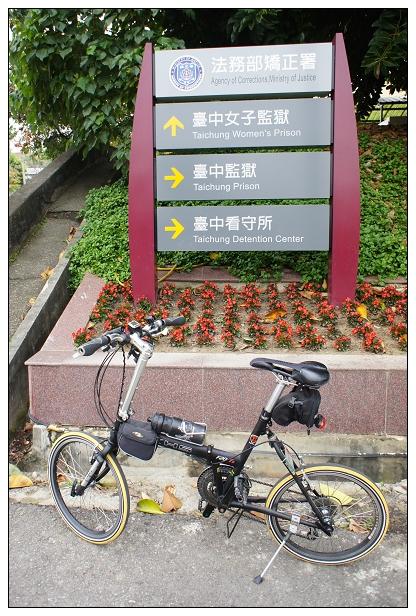 20111231bike-09.jpg