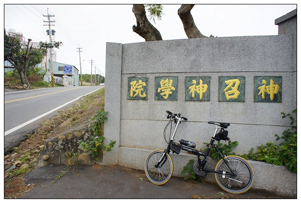 20111231bike-11.jpg