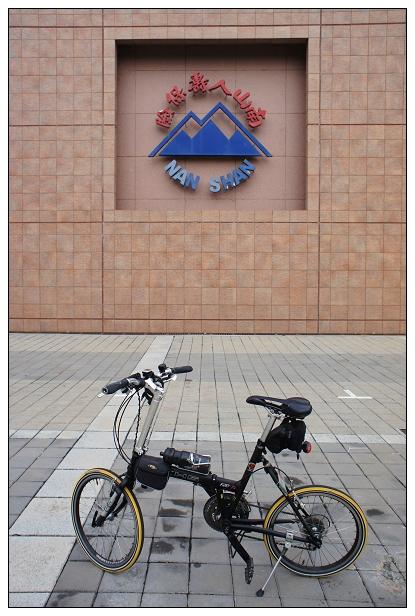 20111231bike-14.jpg