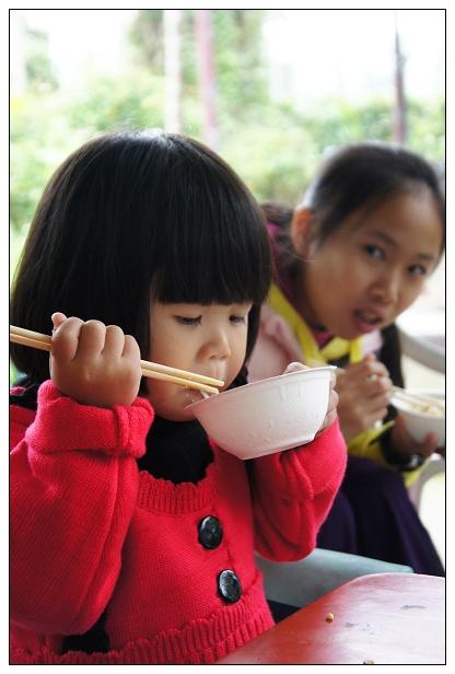 2012春節旅遊台南版-04.jpg