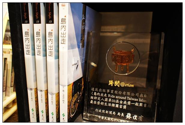蛙咖啡松江店-07.jpg
