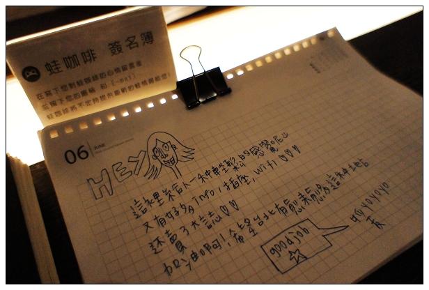 蛙咖啡松江店-08.jpg