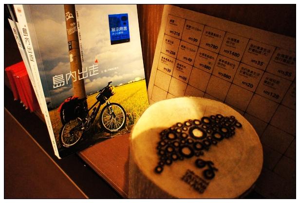 蛙咖啡松江店-13.jpg