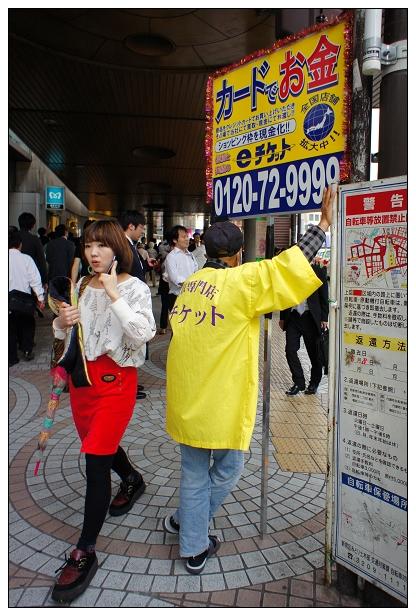 20120524東京自由行-11