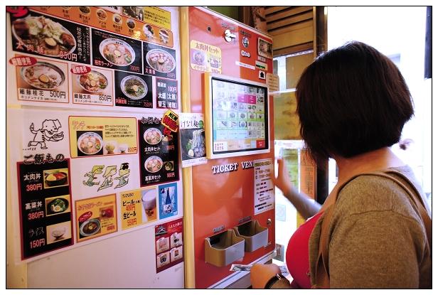 20120524東京自由行-15