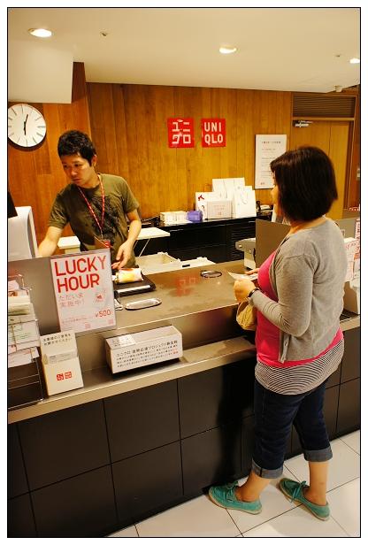 20120524東京自由行-17
